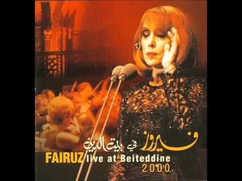 Fairouz - Habaitak Tanset El Nawm