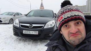 #Лютый Немец - Opel Vectra C- 1.8 Mt (140 Л.С.)
