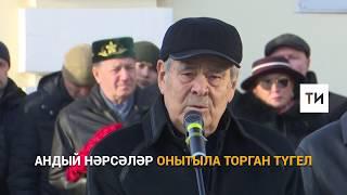 Минтимер Шәймиев Сәкинә ханымның соңгы көннәре турында
