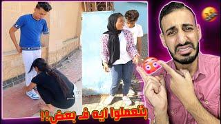 عمرك ما هتتفرج علي التيك توك بعد الفيديو دة - اية القذارة دي !؟ | Bedo Saad