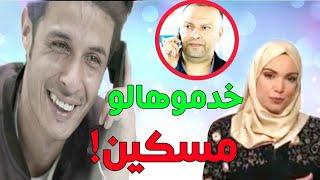 قناة النهار تفبرك قصة لهذا الممثل الجزائري!! تصفية