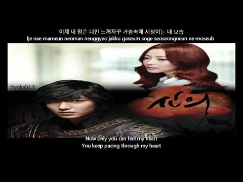 알리 (Ali) - Carry On Faith 신의 OST Part.1 [English + Rom + Hangul Lyrics]