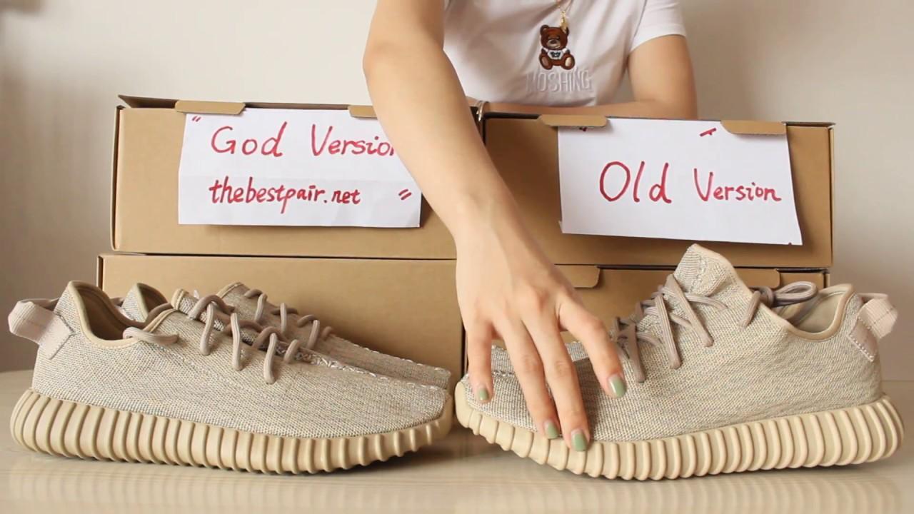 God Version Addidas Yeezy Boost 350 V1 Oxford Tan
