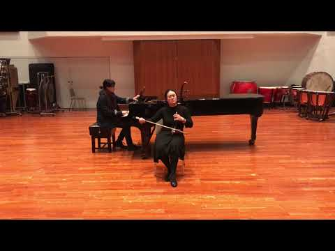 《第二二胡狂想曲》Erhu Rhapsody No.2 王建民曲, 二胡獨奏: 黃曉晴, 鋼琴: 陶漪嵐 Erhu Solo by Wong Hiu Ching, Eva