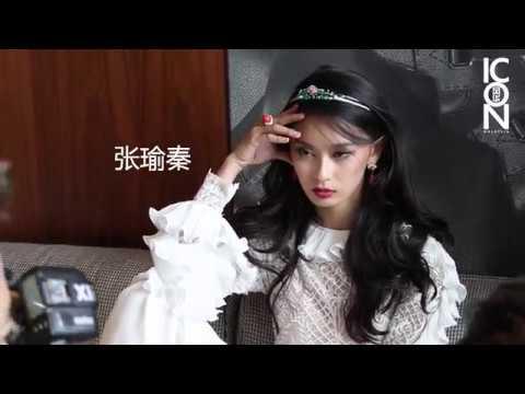 幕后花絮:《ICON风华》1月号封面人物 | 张瑜秦