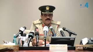 هكذا ألقت شرطة دبي القبض على متهم عصابة