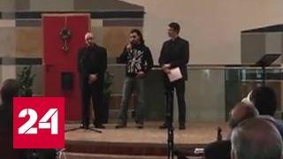 Шариатский судья из ' Ан-Нусры' прошел обряд крещения