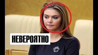 Разъярённая Кабаева быстро ПОСТАВИЛА на место подругу Путина...