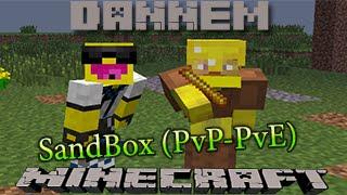 SandBox (PvP-PvE) #1 Начало начал!