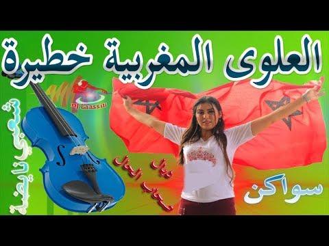 music chaabi 3alwa