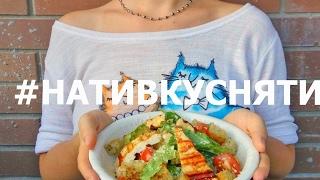 """Кулинарный мастер-класс """"Пятница-вкуснятница"""". Вегетарианская кухня Средней Азии"""