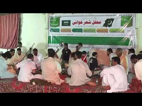 Eid Milan party Riyadh KSA