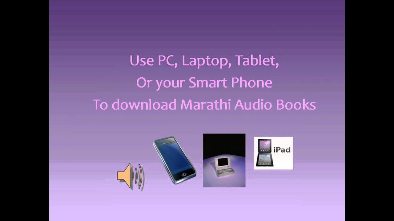marathi audio books in mp3 format free download