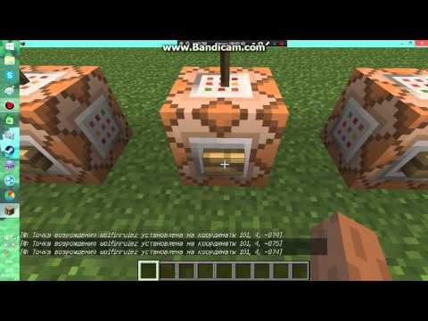 Как сделать командный блок в (Minecraft) - YouTube