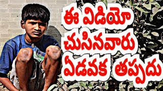 Small messages for society|sudheer, Dinesh|