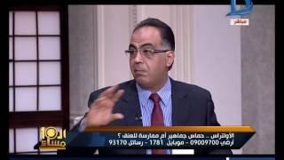 ناقد رياضي: حسام غالي السبب الحقيقي وراء أحداث اقتحام الأهلي .. فيديو