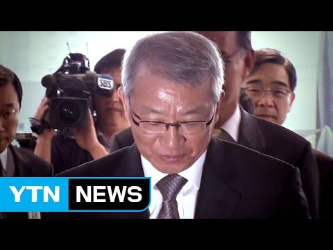 '최고 법관에서 피의자'로 전락한 양승태 / YTN