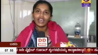 DD CHANDANA NEWS 18.01.2019.7.45 AM