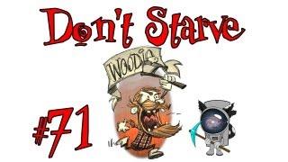 Don't Starve [Woodie] #71 Пригоди. Глава 2 (Нічна рибалка)
