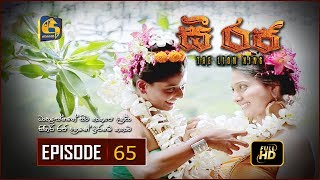 C Raja - The Lion King | Episode 65 | HD Thumbnail