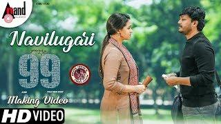 99 Navilugari Making Ganesh Bhavana Arjun Janya Preetham Gubbi Kaviraj Ramu Films