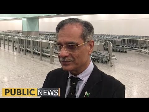 Chief Justice of Pakistan Justice Saqib Nisar Media talk in London | 20 November 2018 | Public News