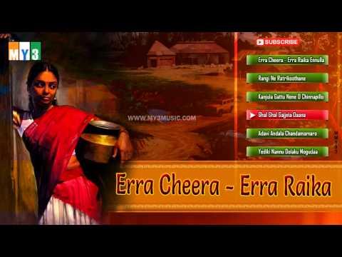 Erra Cheera   Erra Raika - Janapadalu Super Hit Songs    Juke Box   Folk Songs  