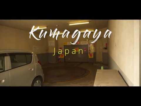 Kumagaya Japan in 4K