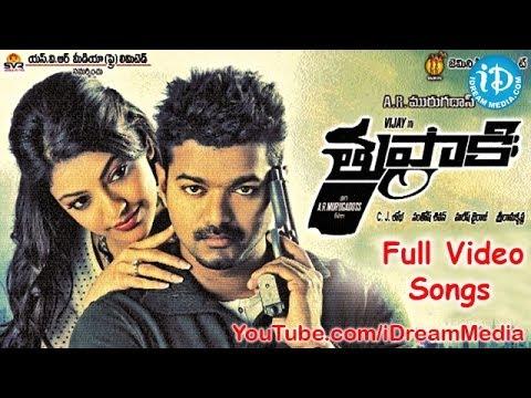 Tupaki Movie Songs | Tupaki Telugu Movie Songs | Vijay | Kajal Agarwal