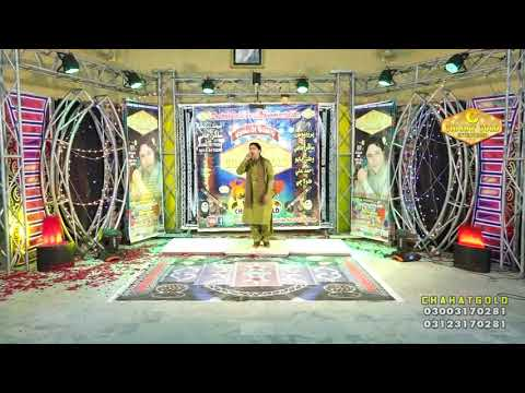 Chand ji chandoki men by masoom mukhtiar new album chahat enterprises