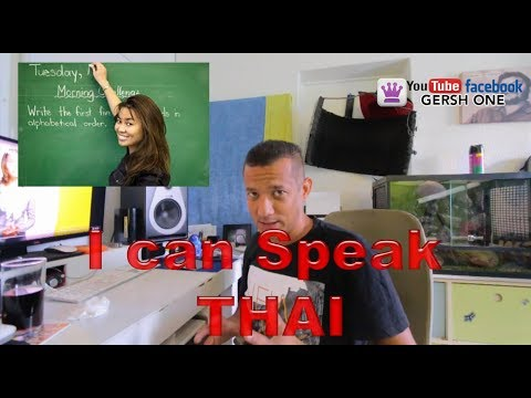 I Can SPEAK THAI ... It's not hard at All !!!