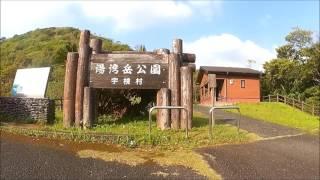 奄美ドライブ 2017,4,12