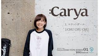 Carya (カーヤ) DEMO音源ミュージックカード 2016年4月9日よりライブ...