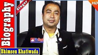 Bhimsen Khatiwada - Nepali Lok Singer Biography Video, Songs