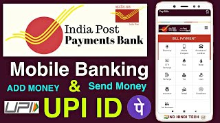 India Post Payments Bank Mobile Banking Registration & UPI |💥| ippb Load Money & Money Transfer 🔥