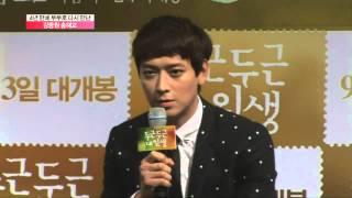 OBS京仁TV~『ドキドキ私の人生』カン·ドンウォン「激しかった20代、再び戻りたくない」