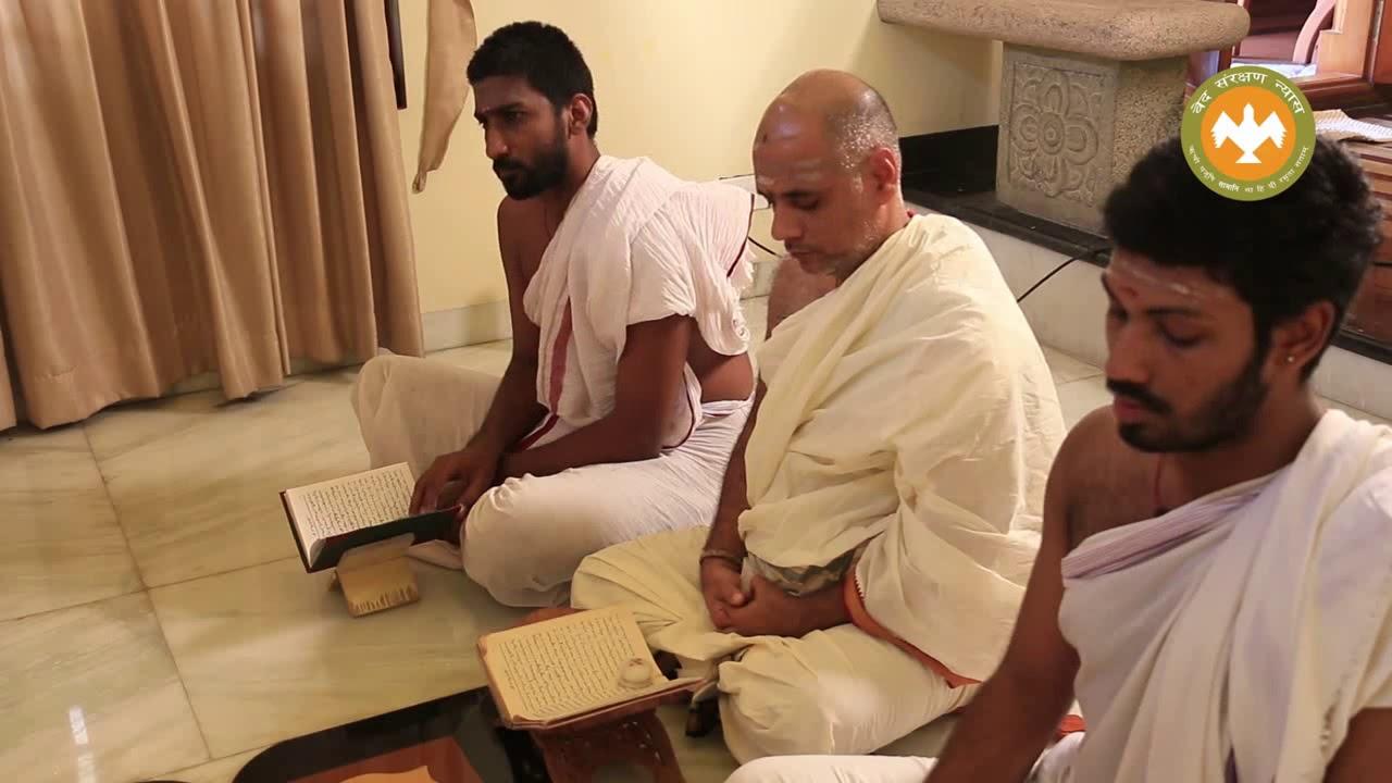 Chamakam - vedasamrakshana Nyasa