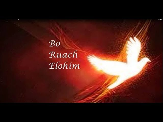 Bo Ruach Elohim Lyrics