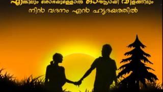Allimalar Kavil Pooram kanan Annu Nammal Poyi..!!(Mini Anand)