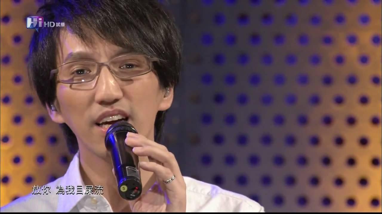 (HD)林志炫--家後