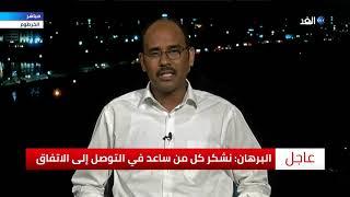 خطاب جديد لرئيس المجلس العسكري.. هل يمهد لمصالحة حقيقية في السودان؟