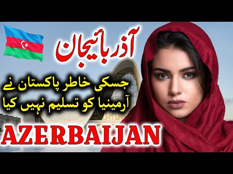 Travel To Azerbaijan | Azerbaijan Facts ,Documentary And Discovery | Jani TV |  آذربائیجان  کی سیر