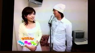 中居ひろ 中野みな ラブラブ.