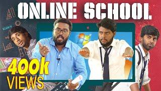 ONLINE SCHOOL | Quarantine Classes | Veyilon Entertainment