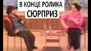 Макка Межиева и Марет сценка! Посмотрите до конца - Песня Турко