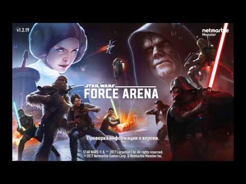 звёздные войны арена силы STAR WARS FORCE ARENA Обзор игры Первый день выхода игры