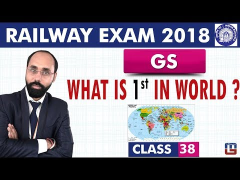 What is 1st in World ? | GS | Class 38 | Railway ALP / Group D | 10 PM