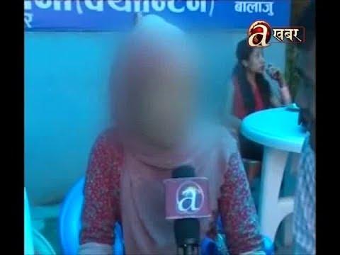 Khabar Bhitra Ko Khabar - शिक्षक नै बलात्कारी भएर निस्किएपछि