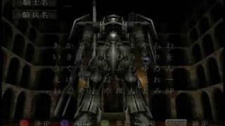 Frame Grinde - Dreamcast gameplay by RetrogamingHistory.com