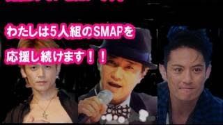 【内容説明】SMAP解散で、中居正広が新・グループ結成か親友・佐藤アツ...